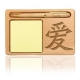 Chinese Symbol of Love Wooden Notepad & Pen Holder