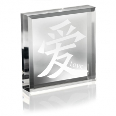 Chinese Symbol of Love Keepsake & Paperweight